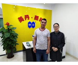 Welcome The Client of Afghanistan visit Mei Dan Office