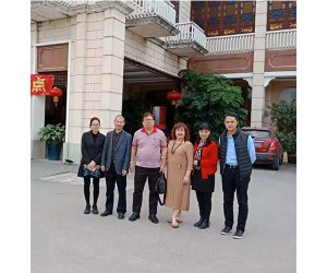 Welcome The Client of Malaysia Visit Mei Dan Office